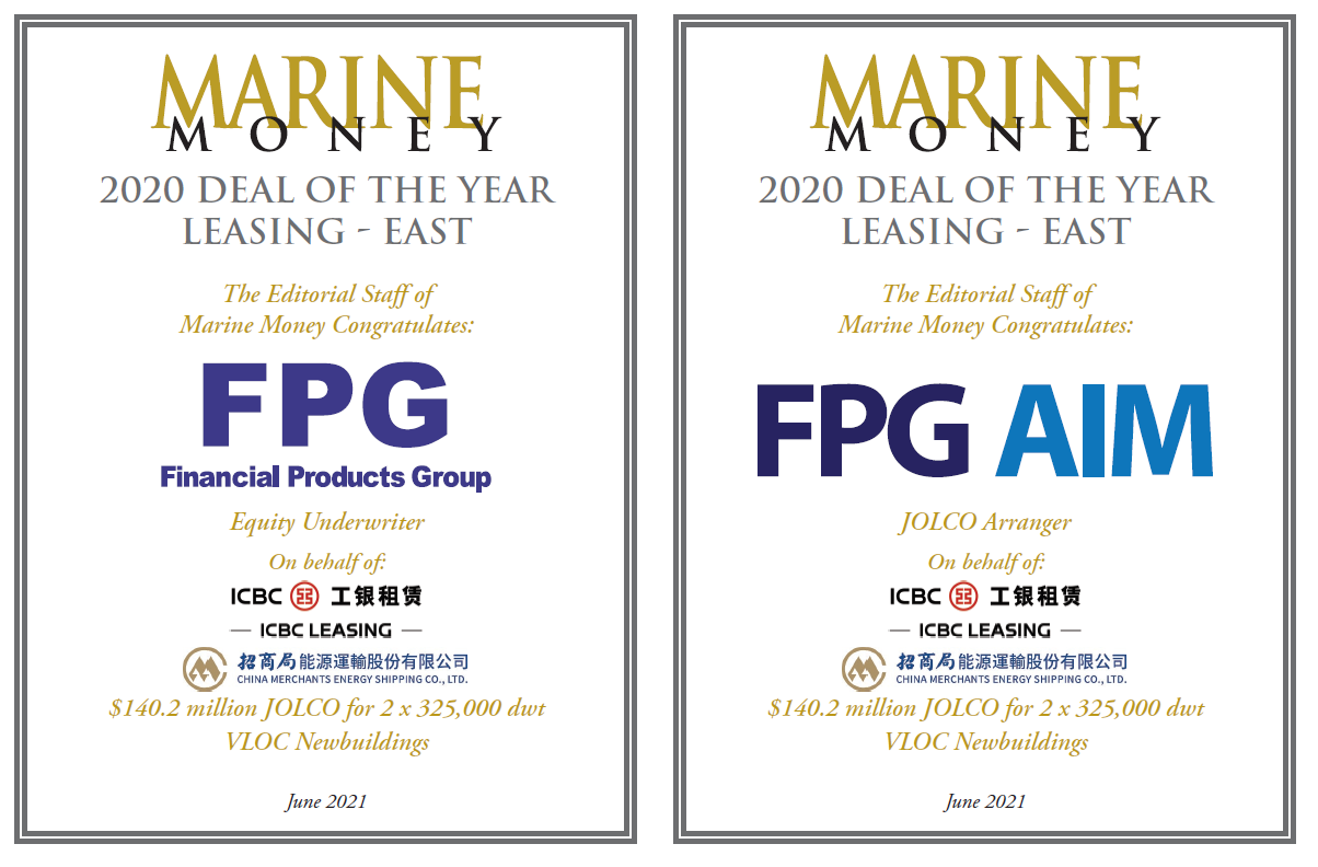 Marine Money合体版.png